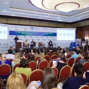 11th International PR Forum: EUROBAK Session
