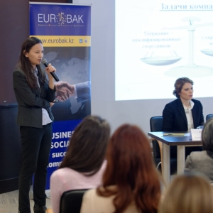 EUROBAK HR Committee: Salary Survey