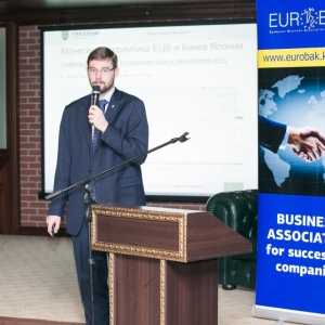 EUROBAK CFO Lunch With Mr Timur Turlov, On Current Economic And Financial Situation 19