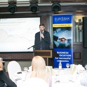 EUROBAK CFO Lunch With Mr Timur Turlov, On Current Economic And Financial Situation 25