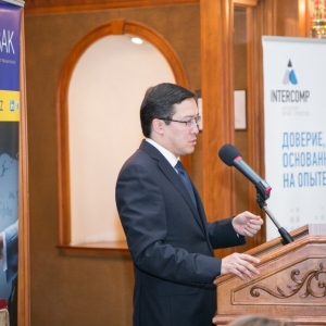 Business Lunch With The Governor Of The National Bank Of RK, Mr Daniyar Akishev 45