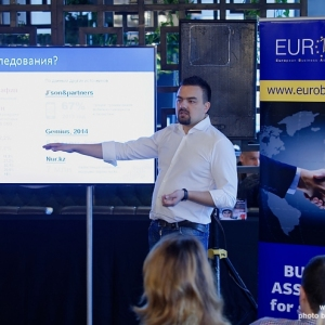 """EUROBAK talks"" with guest speaker Mr Ruslan Zhemkov"