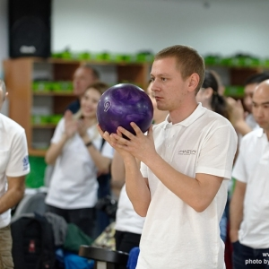EUROBAK XIII Bowling Tournament 196