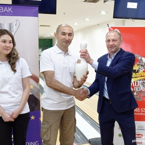 EUROBAK XIII Bowling Tournament 227