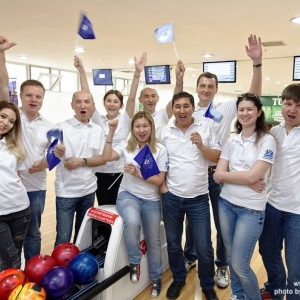 EUROBAK XIII Bowling Tournament 76