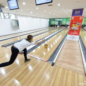 EUROBAK XIII Bowling Tournament 101