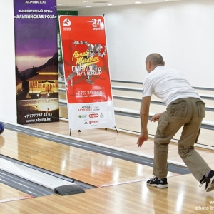 EUROBAK XIII Bowling Tournament 206