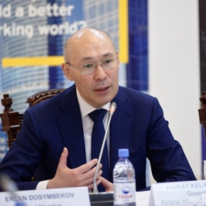 Round Table With Mr Kairat Kelimbetov, Governor Of Astana International Financial Centre