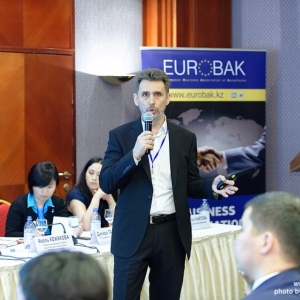 12th International PR Forum: EUROBAK Session 41