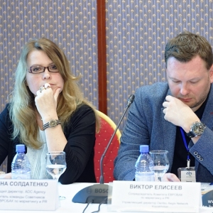 12th International PR Forum: EUROBAK Session 33