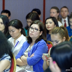 12th International PR Forum: EUROBAK Session 26