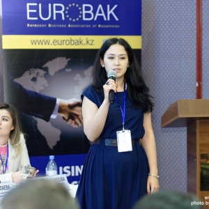 12th International PR Forum: EUROBAK Session 51