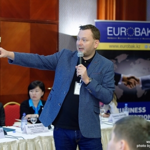 12th International PR Forum: EUROBAK Session 6