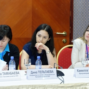 12th International PR Forum: EUROBAK Session 34