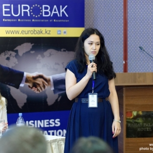 12th International PR Forum: EUROBAK Session 50