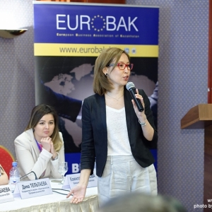 12th International PR Forum: EUROBAK Session 44
