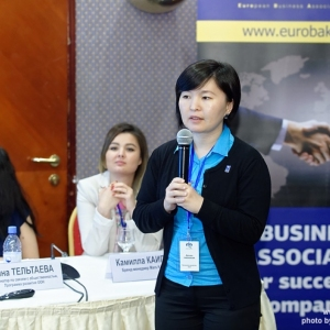 12th International PR Forum: EUROBAK Session 48