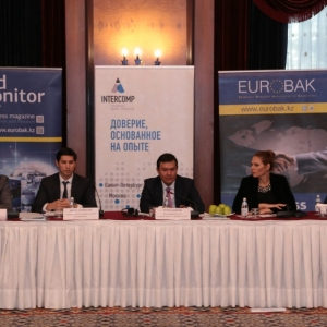 Round table with Mr Erlan Khairov, Vice Minister of investments and development of RK 31