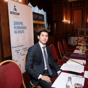 Round table with Mr Erlan Khairov, Vice Minister of investments and development of RK 10