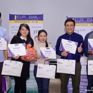 Awarding of Students participated in projects EUROBAK HR University and EUROBAK Marketing & PR University of Practical Knowledge 16
