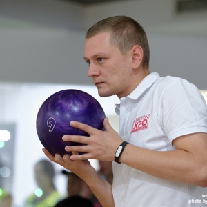 EUROBAK 14th Annual Bowling Tournament 38