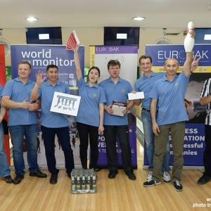 EUROBAK 14th Annual Bowling Tournament