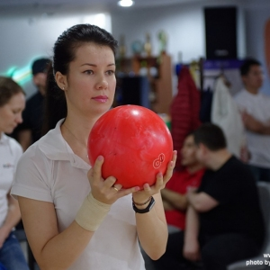 EUROBAK 14th Annual Bowling Tournament 52
