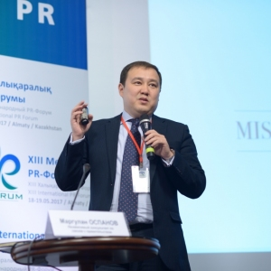 13th International PR Forum - EUROBAK Session 10