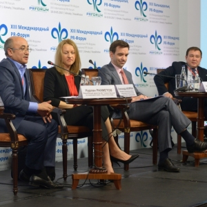 13th International PR Forum - EUROBAK Session 11