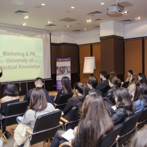 EUROBAK Marketing & PR University of Practical Knowledge 2017 4