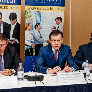EUROBAK Round Table With Ardak Tengebayev, Chairman Of The State Revenue Committee 28
