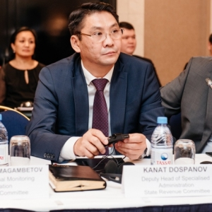 EUROBAK Round Table With Ardak Tengebayev, Chairman Of The State Revenue Committee 11
