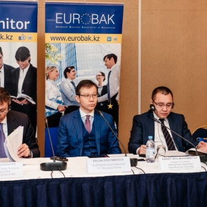 EUROBAK Round Table With Ardak Tengebayev, Chairman Of The State Revenue Committee 15