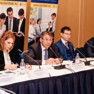 EUROBAK Round Table With Ardak Tengebayev, Chairman Of The State Revenue Committee 34