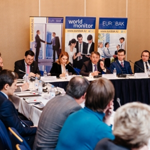 EUROBAK Round Table With Ardak Tengebayev, Chairman Of The State Revenue Committee 33