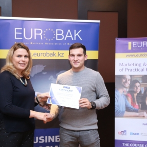 Awarding of Students participated in projects EUROBAK HR and Marketing & PR Universities of Practical Knowledge 2017  13
