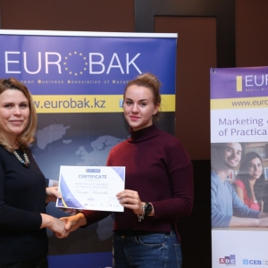 Awarding of Students participated in projects EUROBAK HR and Marketing & PR Universities of Practical Knowledge 2017  12
