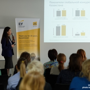HR Committee: Kazakhstan Compensation And Benefit Survey 2017/2018 And Results Of Research Best Employer On Students' Opinion, EY 16