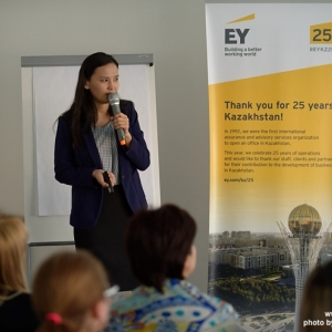 HR Committee: Kazakhstan Compensation And Benefit Survey 2017/2018 And Results Of Research Best Employer On Students' Opinion, EY