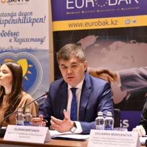EUROBAK Meeting With Minister Of Healthcare