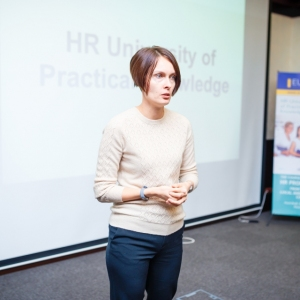 HR University of Practical Knowledege 1