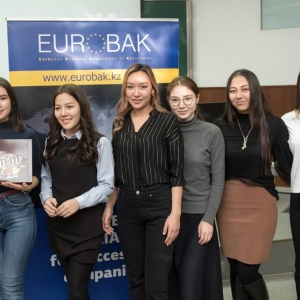 Awarding Of Students of EUROBAK HR And Marketing & PR Universities  24