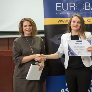 Awarding Of Students of EUROBAK HR And Marketing & PR Universities  23