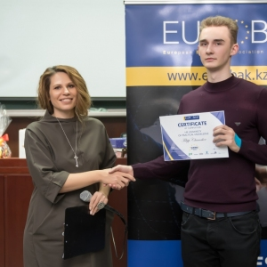 Awarding Of Students of EUROBAK HR And Marketing & PR Universities  12