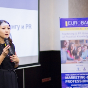 EUROBAK Marketing & PR University of Practical Knowledge 2019 6