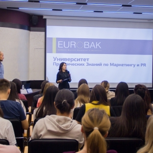 EUROBAK Marketing & PR University of Practical Knowledge 2019 4