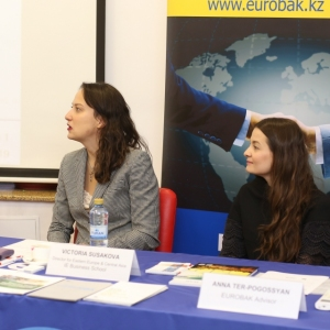 Global Competition In A Multipolar World, IE Business School 12
