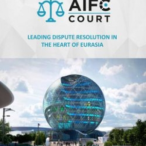News - AIFC Court and IAC